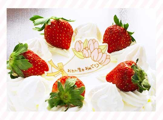 三倉農園の苺