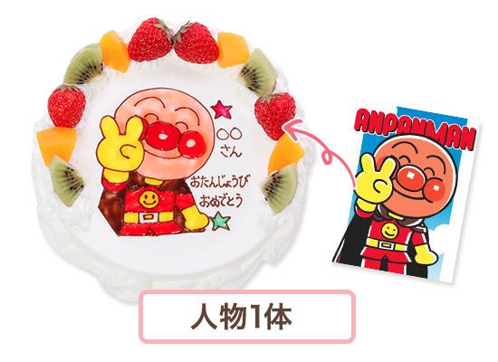 キャラクターケーキ5号 15cm (3〜5人様用)