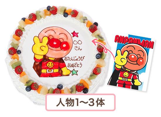 キャラクターケーキ9号 27cm (15〜20人様用)