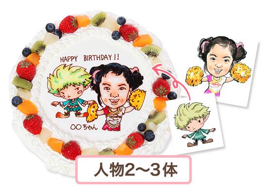 コラボケーキ8号 24cm (12〜15人様用)