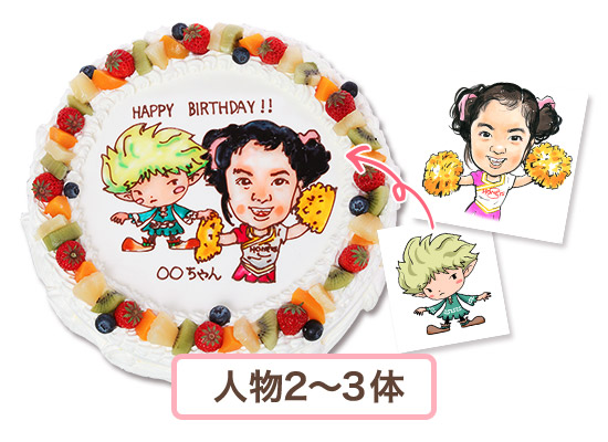 コラボケーキ10号 30cm (20人様用〜)