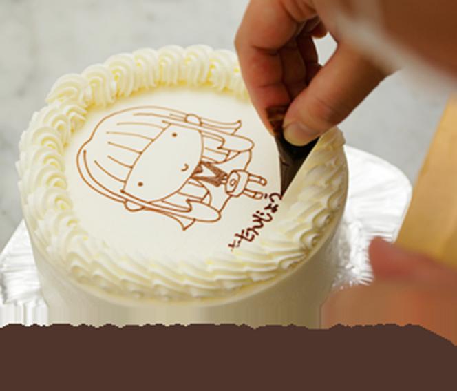 お絵かきケーキ手順2