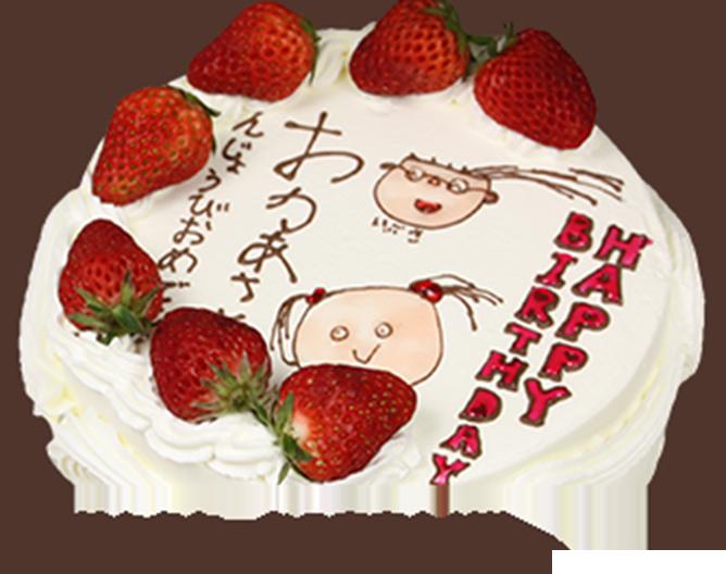 お絵かきケーキ手順3