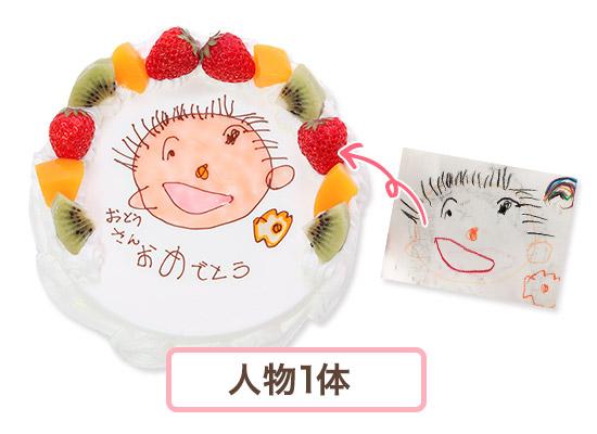 お絵かきケーキ5号 15cm (3〜5人様用)