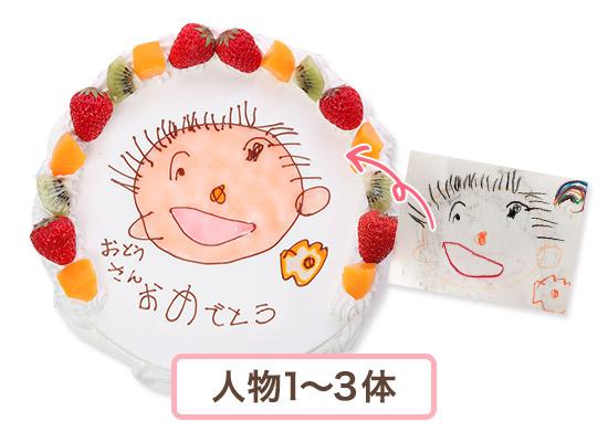 お絵かきケーキ7号 21cm (10〜12人様用)