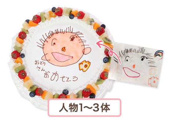お絵かきケーキ9号 27cm (15〜20人様用)