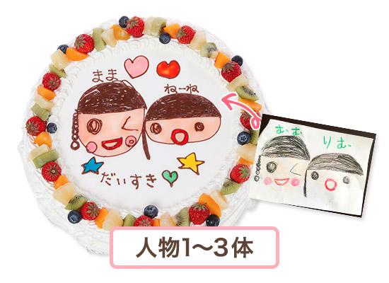 お絵かきケーキ10号 30cm (20人様用〜)