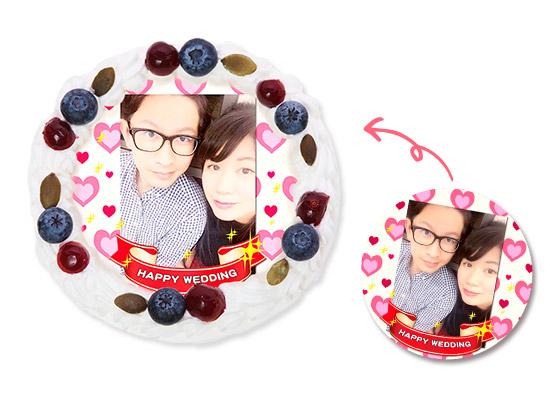写真ケーキ4号 12cm (2人様用)