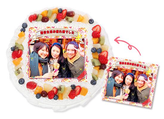 写真ケーキ10号 30cm (20人様用〜)
