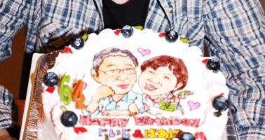 おじいちゃんとおばあちゃんに贈るケーキ