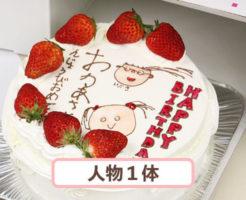 お絵かきケーキ5号