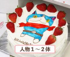 お絵かきケーキ6号