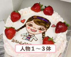 お絵かきケーキ7号