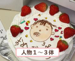 お絵かきケーキ 8号