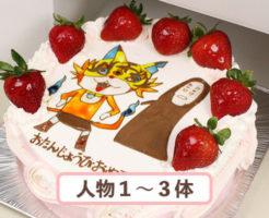 お絵かきケーキ10号