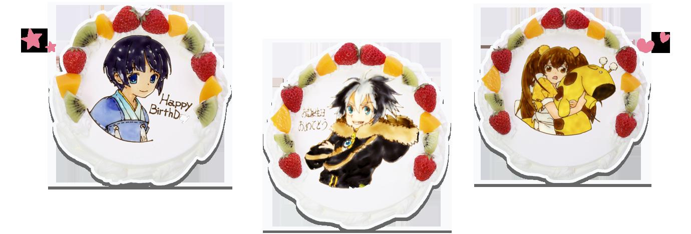 キャラクターケーキ加工の紹介